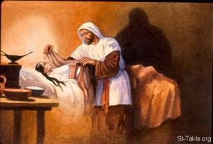 www-St-Takla-org--Bible-Slides-ezekiel-1513